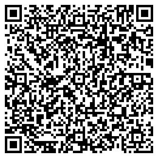 QR-код с контактной информацией организации ПРОК-А