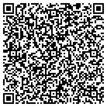 QR-код с контактной информацией организации РАДОСВЕТ