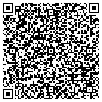 QR-код с контактной информацией организации CARBOGLASS КОМПАНИЯ