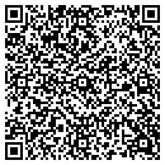 QR-код с контактной информацией организации ООО БАРБЕКЮ