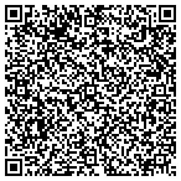 QR-код с контактной информацией организации ООО ЖБИ МОСОБЛСТРОЙ ТРЕСТ № 6