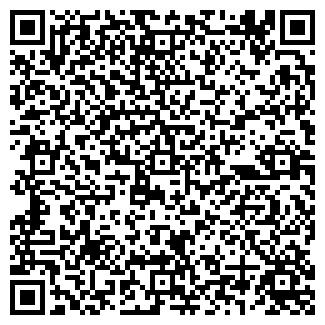 QR-код с контактной информацией организации ООО БЕТОН