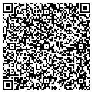 QR-код с контактной информацией организации ООО ТЕХНО-СТРОЙ