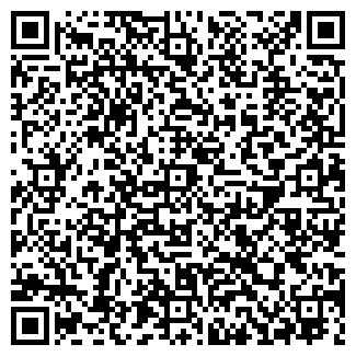 QR-код с контактной информацией организации ООО МЭРИ-СТРОЙ