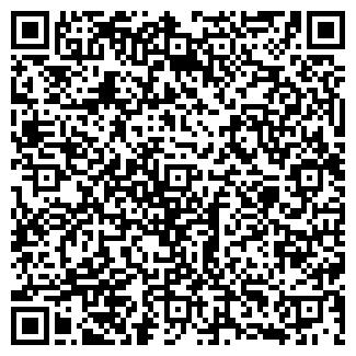 QR-код с контактной информацией организации УЗКОЕ
