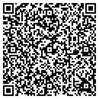 QR-код с контактной информацией организации КИЛЯТОР
