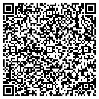QR-код с контактной информацией организации СТК СИСТЕМА