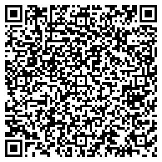QR-код с контактной информацией организации БАЗИСТЕПЛОСТРОЙ