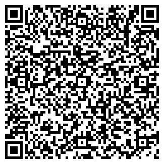 QR-код с контактной информацией организации АЛГАРИТМ МЭЦ