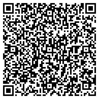 QR-код с контактной информацией организации АРОС