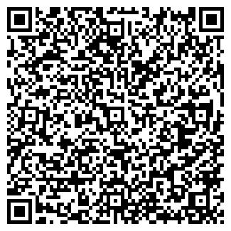 QR-код с контактной информацией организации САН БИЛД