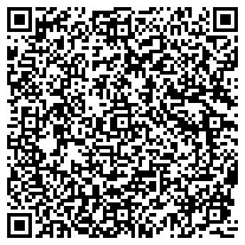 QR-код с контактной информацией организации СВ-КОМ