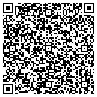 QR-код с контактной информацией организации ТГВ