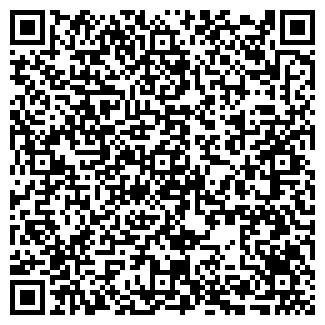 QR-код с контактной информацией организации ДОМА ИЗ КОМИ