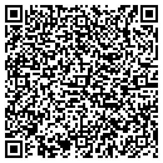 QR-код с контактной информацией организации ООО ГЕФЕСТ 2002
