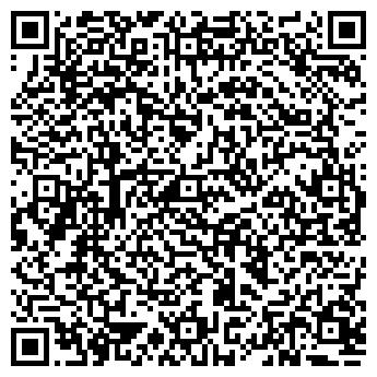 QR-код с контактной информацией организации ГОЛИЦЫНСКИЙ ВОДОЗАБОР