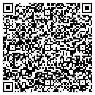 QR-код с контактной информацией организации ООО АЛЬФА ХАУС