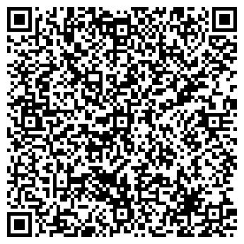 QR-код с контактной информацией организации КМДЦ-ГРУПП