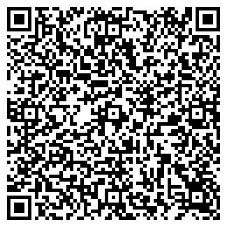 QR-код с контактной информацией организации Общество с ограниченной ответственностью АПИСОФТ