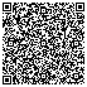 QR-код с контактной информацией организации ООО СЕРВИС ОФИСНОЙ ТЕХНИКИ