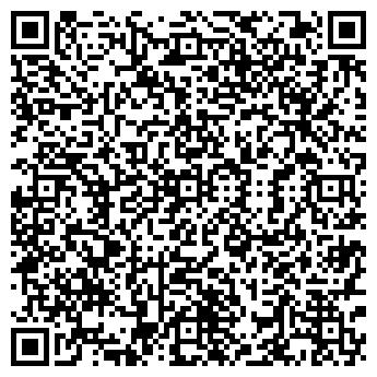 QR-код с контактной информацией организации ООО КОМТРЕЙД