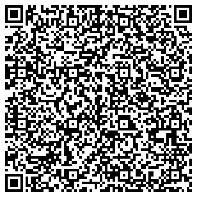 QR-код с контактной информацией организации ООО БОГОРОДСКИЙ РБУ