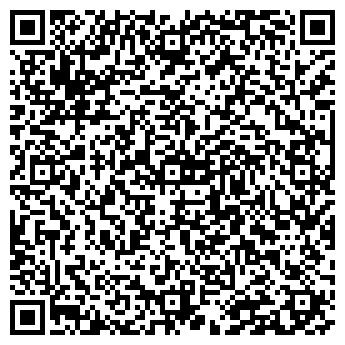QR-код с контактной информацией организации ООО МЕФФЕРТ ПРОДАКШН