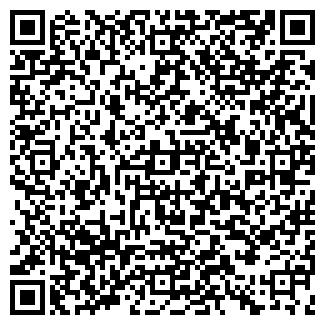 QR-код с контактной информацией организации ООО Е.П.И. ВОСТОК