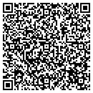 QR-код с контактной информацией организации АГРОДЕТАЛЬ