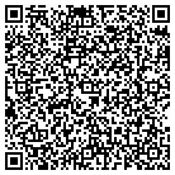 """QR-код с контактной информацией организации ООО """"РОАР"""""""