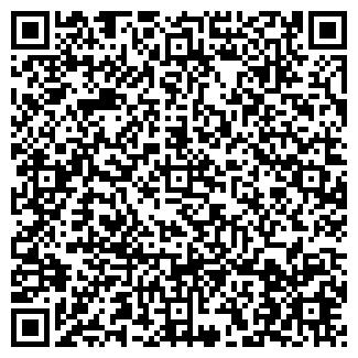 QR-код с контактной информацией организации ФГУП ПРИБОР ФНПЦ