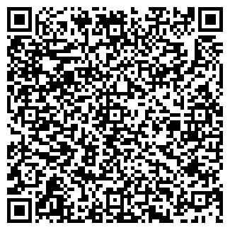 QR-код с контактной информацией организации РЕАЛЬ