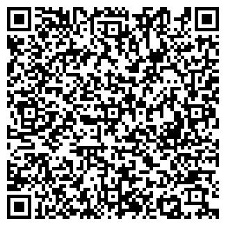 QR-код с контактной информацией организации СПЕЦСТОЯНКА