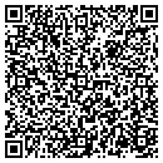 QR-код с контактной информацией организации АПРЕЛЕВКА