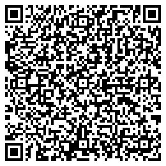 QR-код с контактной информацией организации МЕХОВОЕ АТЕЛЬЕ (Закрыто)