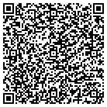 QR-код с контактной информацией организации СВА-АЛКОТОРГ