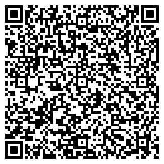 QR-код с контактной информацией организации СТЛ