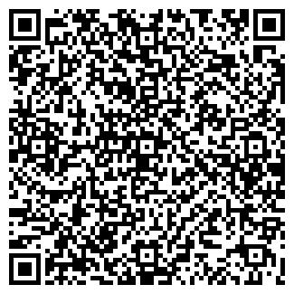 QR-код с контактной информацией организации КЕНМАН
