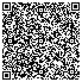 QR-код с контактной информацией организации ООО АЛЬТЕРВЕСТ-НАРА