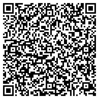 QR-код с контактной информацией организации ООО ЭНЕРГЕТИК