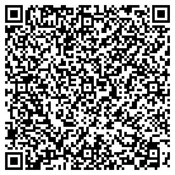 QR-код с контактной информацией организации ДИЗАЙН ТРИО