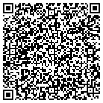 QR-код с контактной информацией организации HAPPY DREAM