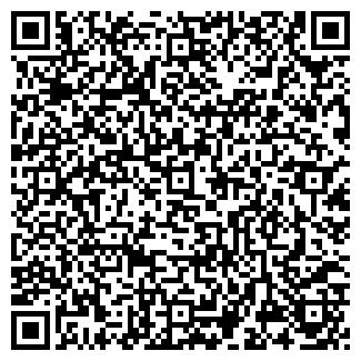 QR-код с контактной информацией организации МИР УСЛУГ