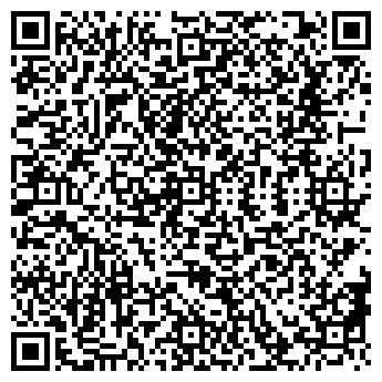 QR-код с контактной информацией организации ЭЛЕКТРОСПЕЦМОНТАЖ