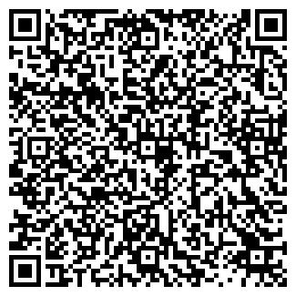 QR-код с контактной информацией организации ФОТОГРАФ