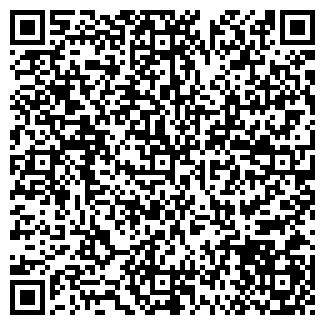 QR-код с контактной информацией организации СЕРВИС-БЫТ