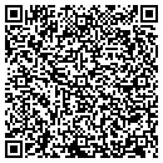 QR-код с контактной информацией организации ЭКОТРАНС