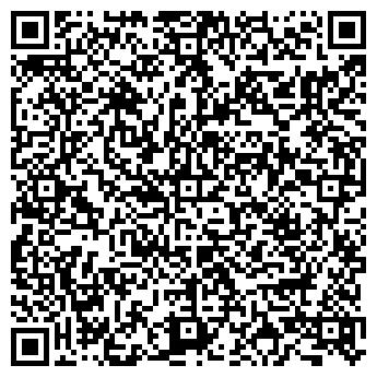 QR-код с контактной информацией организации СИНЕЛЬЩИКОВА Л.В.