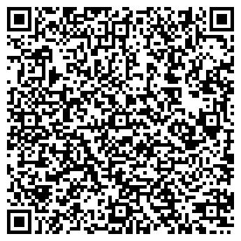 QR-код с контактной информацией организации ОСИНСКИЕ ПРОДУКТЫ, ООО