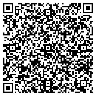 QR-код с контактной информацией организации Общество с ограниченной ответственностью КРИСТАЛЛ